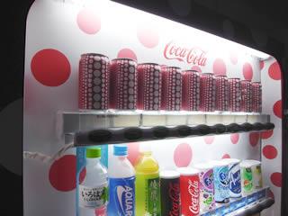 松本市美術館の草間デザインの自動販売機