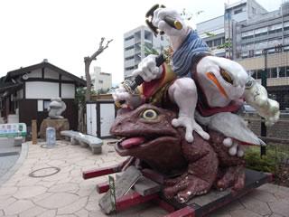 松本市にあったカエルのオブジェ
